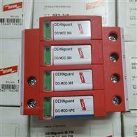 DG M YPV 1000 CN FM德国DEHN盾牌D级浪涌保护器952575低价促销