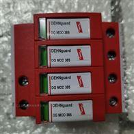 DG M YPV 1000 CN FM德国DEHN盾牌952575地铁防雷器真品热卖
