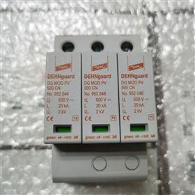 德国DEHN电涌952334盾牌浪涌保护器DG M TNC 275 CN FM防雷器