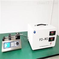 FD-WG实验室用管式炉水蒸气发生器