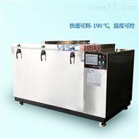 高速鋼液氮深冷箱