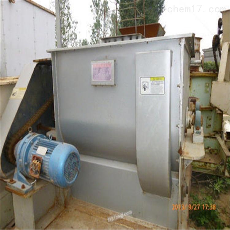 回收二手饲料厂双轴桨叶混合机 粉碎机