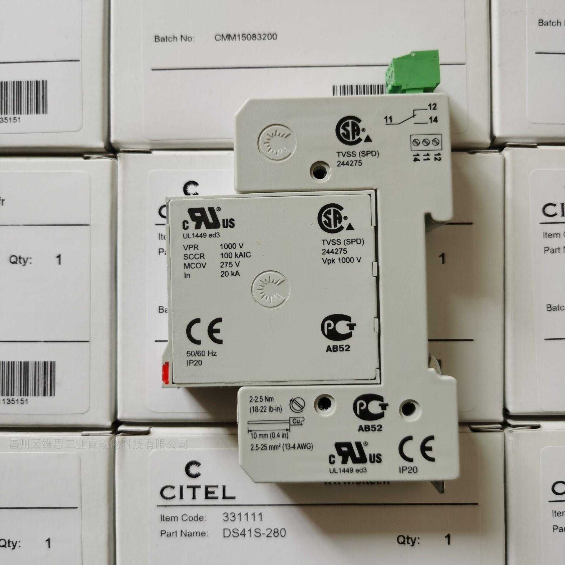 CITEL照明防雷器MLP1-230L-P/20K电涌保护器