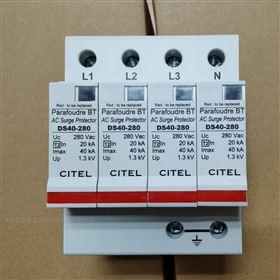 西岱尔DAC40C-31-150法国CITEL防雷器DS74R-400电涌保护器促销