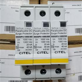西岱尔DS50PVS-1000/SGCITEL光伏防雷器DS50PVS-1000/30大量现货