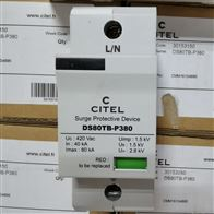 DAC1-13VGS-11-320法国CITEL西岱尔1+2单相交流电源电涌保护器