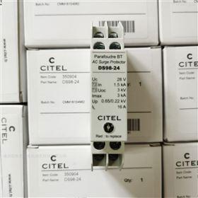 西岱尔DS71R-120法国CITEL防雷器DS71R-230电涌保护器正品