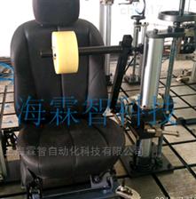 TJQNJ-2座椅调角器耐久试验机