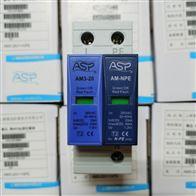 AM3-20/1+NPE上海ASP雷迅385V三级浪涌保护器现货促销
