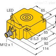 TNLR-Q80-H1147德国图尔克turck读写头