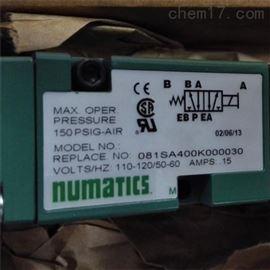 一级经销美国纽曼蒂克numatics电磁阀型号
