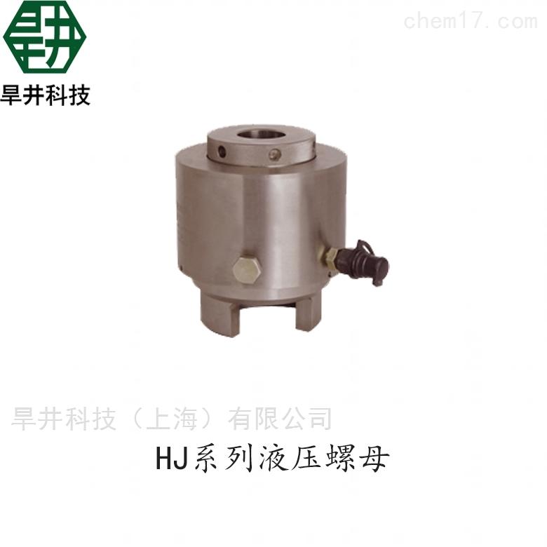 液压螺母(拉伸器)