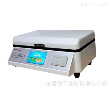 纸板平滑度试验机 PCF-03摩擦系数仪