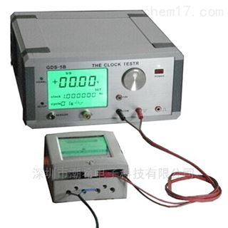 GDS-5B时差分析仪石英钟表测试仪