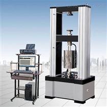 BWN-20KN材料万能拉力试验机