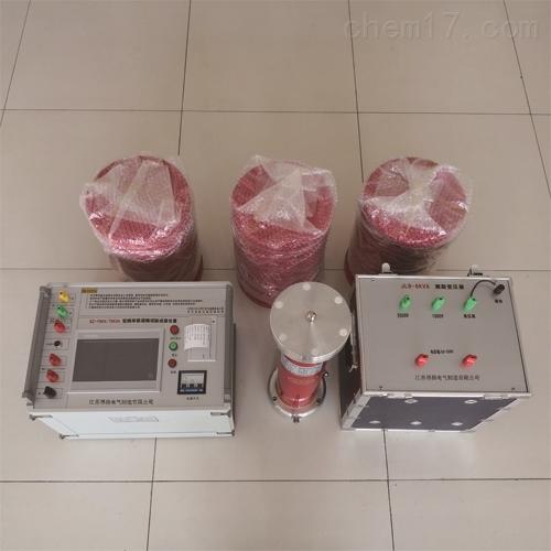 串联谐振耐压实验装置大量出售