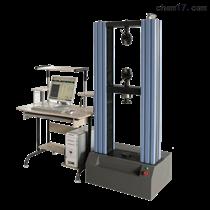 BOS-20KNW微机电子伺服万能拉力试验机塑料抗拉测试仪