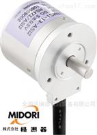 CE36M系列日本绿测器MIDORI机械臂角度传感器