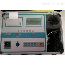 HN1007A盐密度测试仪