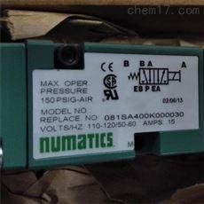 美国NUMATICS电磁阀纽曼蒂克