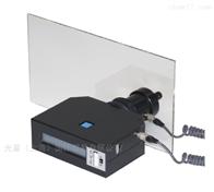 HA-TR/HA-T可见光透过率/反射率检测仪