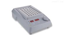 HB60-S金属浴 医疗