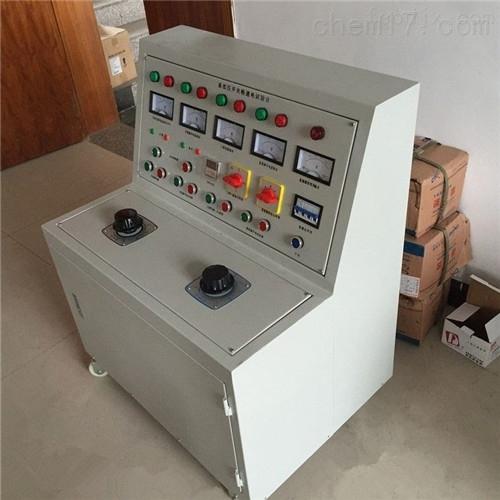 HDGK-H高低压开关柜通电试验台