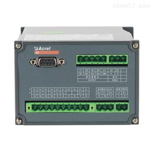 BD-4E三相四线多电量变送器