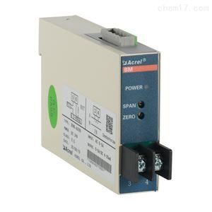 BM-AI/IS交流电流隔离器