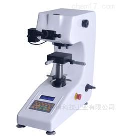 HV-1000Z自动转塔型显微硬度计