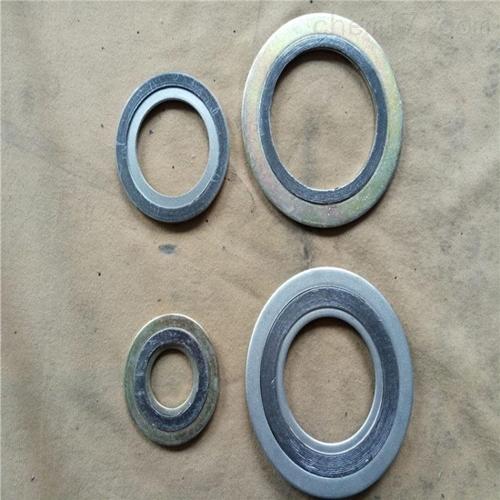 耐高压DN100金属石墨缠绕垫片实体厂家