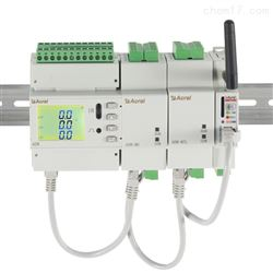 5G基站配电方案