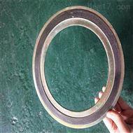 泰安市化工部201金属缠绕垫片批发