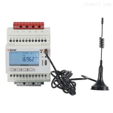 无线计量电能表