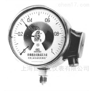 YXG-152-B防爆感应式电接点压力表