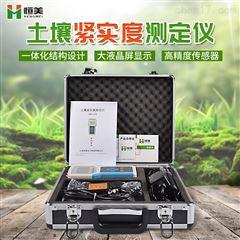 HM-JSD土壤紧实度仪使用方法