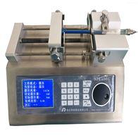 SPLab01-10微小流量单通道注射泵SPLab01不锈钢机箱