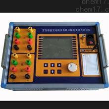 GF-785变压器直流电阻及有载开关综合测试仪
