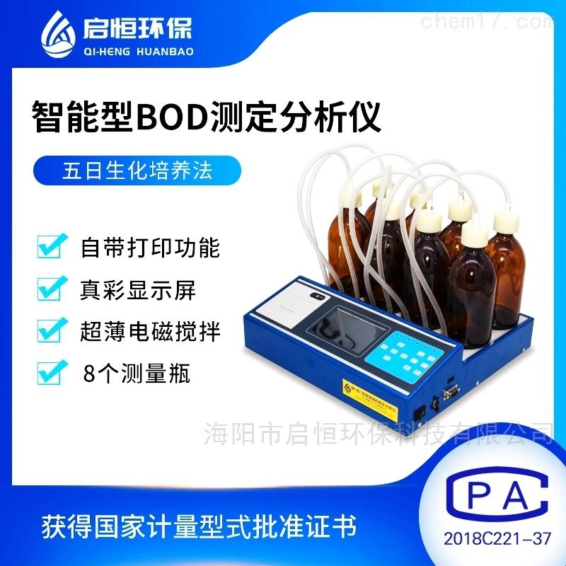 化学需氧量检测仪