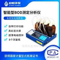 bod测定仪 化学需氧量检测仪