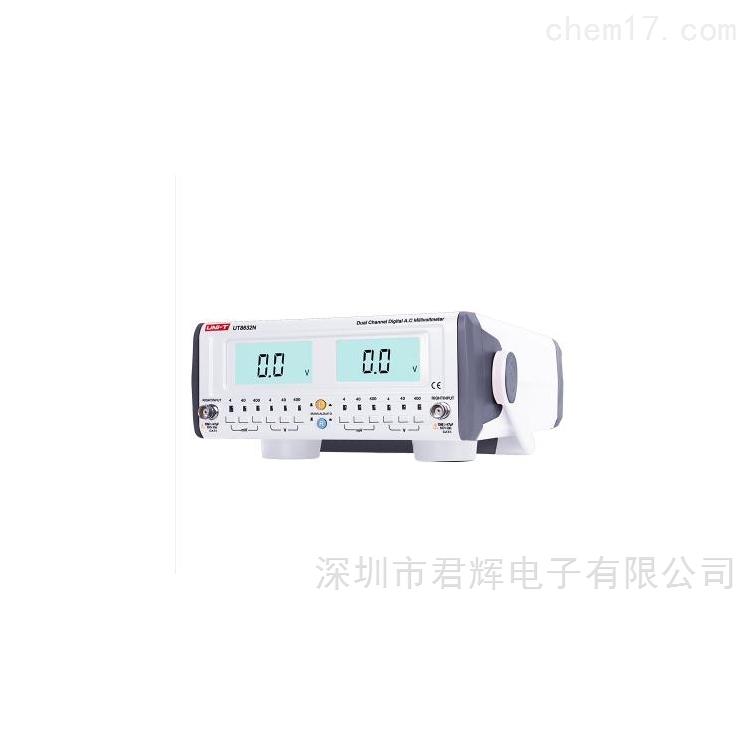 UT8632N数字交流毫伏表