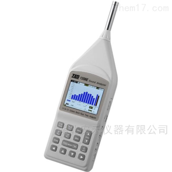 泰仕噪音计TES-1358E