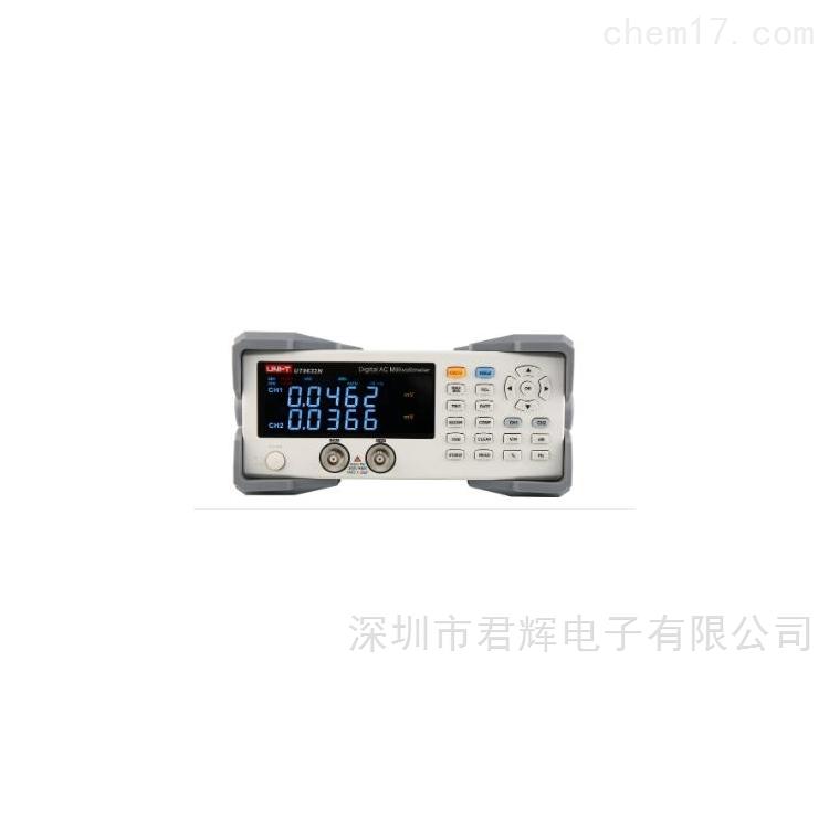 UT8633N数字交流毫伏表