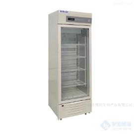 BYC-250医用冷藏箱