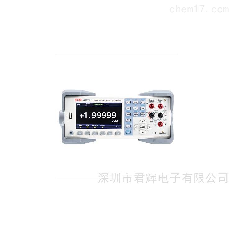 UT8805N台式数字万用表