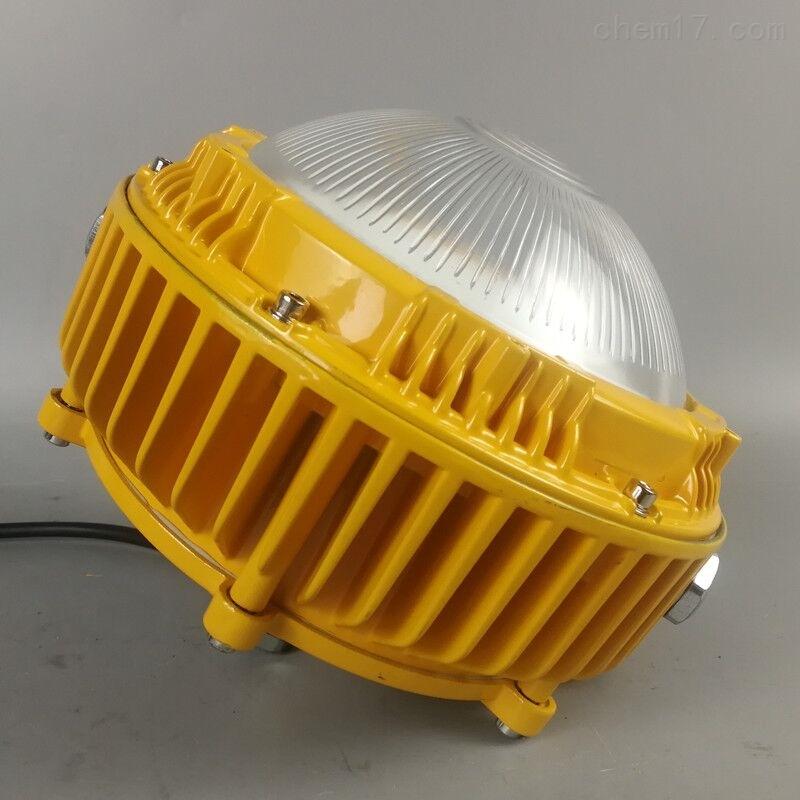 BPC8766-50WLED防爆平台防眩吸顶灯EX