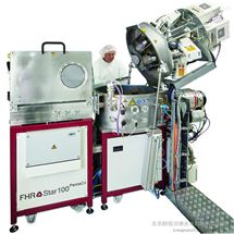 Star.100 Penta CoFHR Penta Co 磁控溅射镀膜机