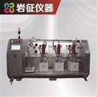分散乳化釜式装置系统