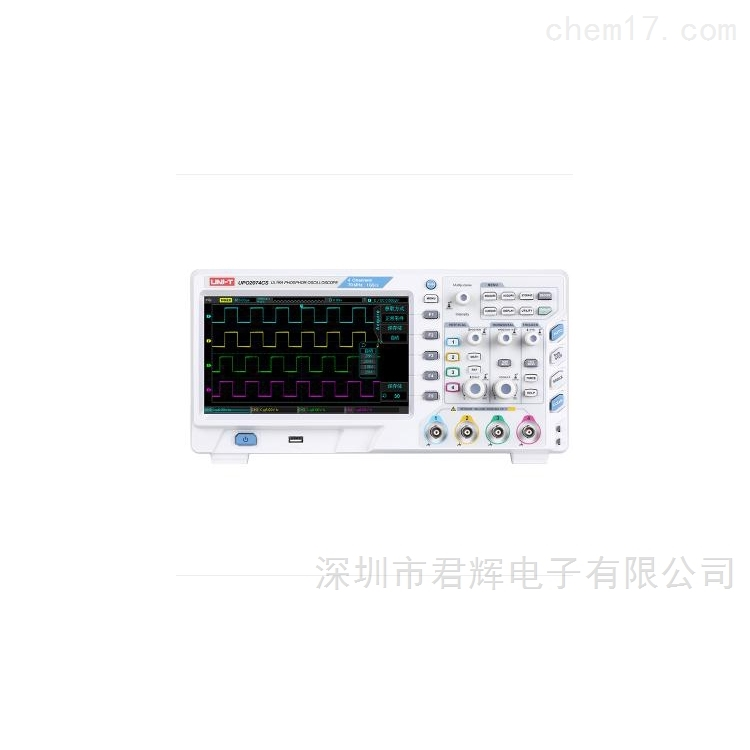 UPO2074CS数字荧光示波器