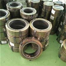 DN1000金属缠绕垫片带内外环厂家报价